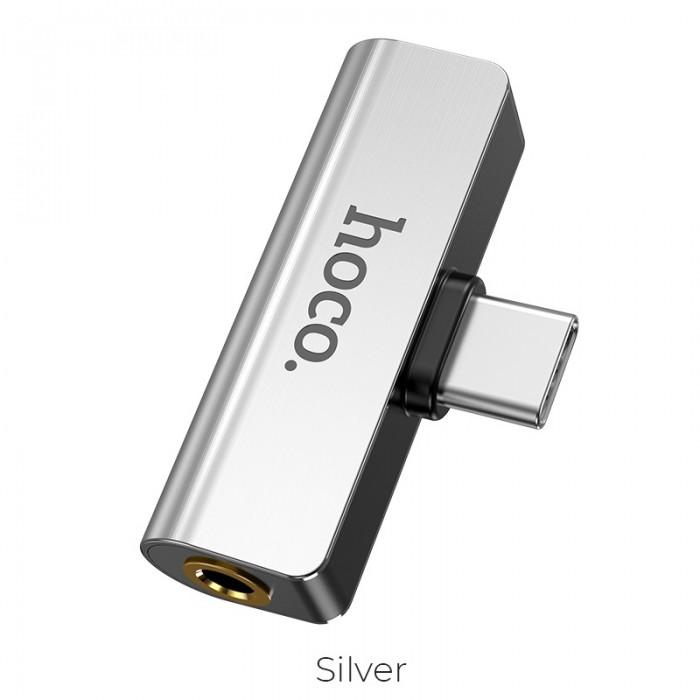 Переходник Hoco LS26 Type-C 2-in-1 Audio Converter, серебристый цвет
