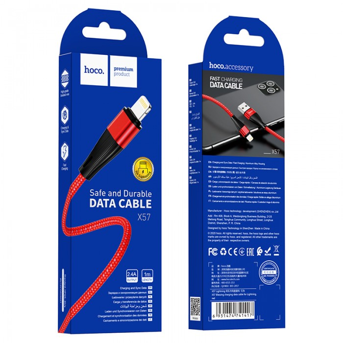 Кабель Hoco X57 USB-A/Lightning 2.4A (1 м), красный цвет