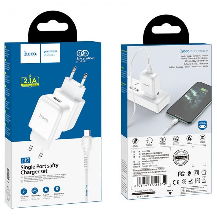 Сетевое зарядное устройство с кабелем USB-A/MicroUSB Hoco N2 USB-A 2.1A, белый цвет