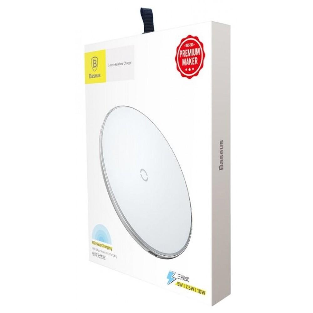 Беспроводная сетевая зарядка Baseus Simple Wireless Charger, белый цвет