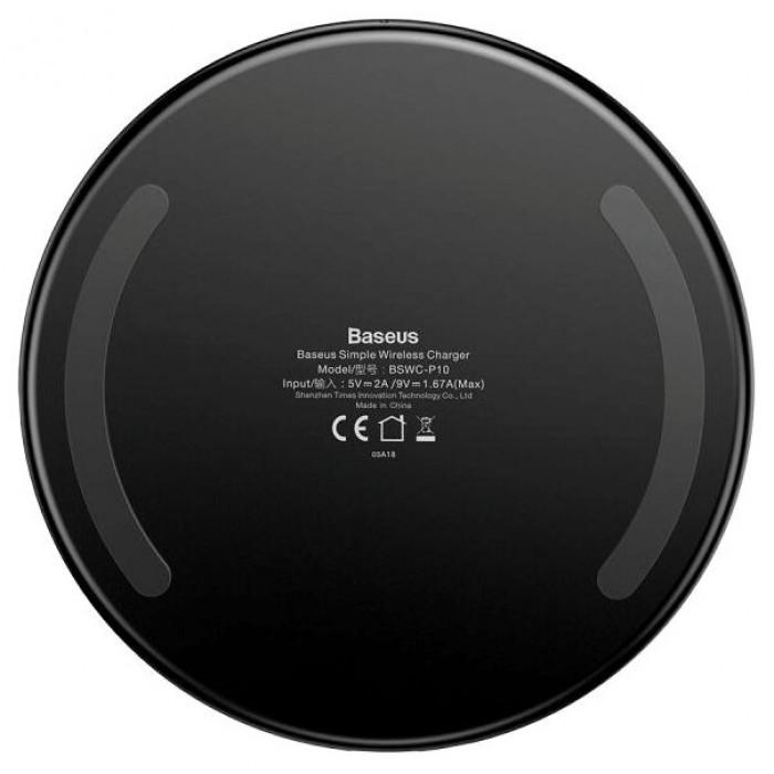Беспроводная сетевая зарядка Baseus Simple Wireless Charger, чёрный цвет