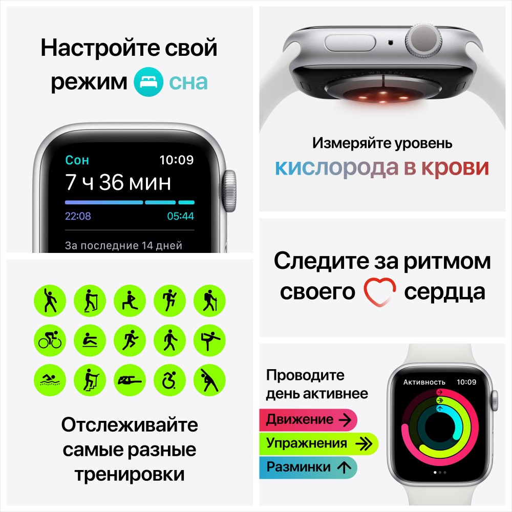 Apple Watch Series 6, 40 мм, корпус из алюминия серебристого цвета, спортивный ремешок
