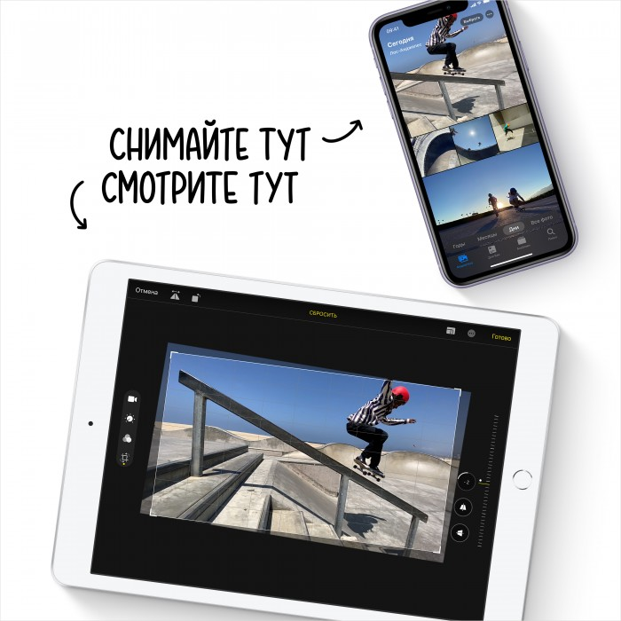 iPad (2020) 32Gb Wi-Fi «серый космос»
