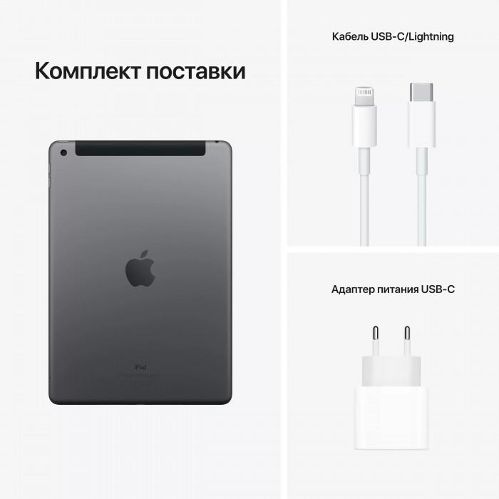 iPad (2021) Wi-Fi + Cellular 256 ГБ «Серый космос»