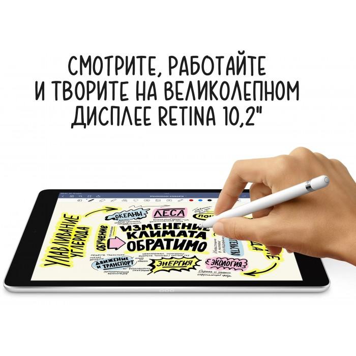 iPad (2021) Wi-Fi + Cellular 64 ГБ Серебристый
