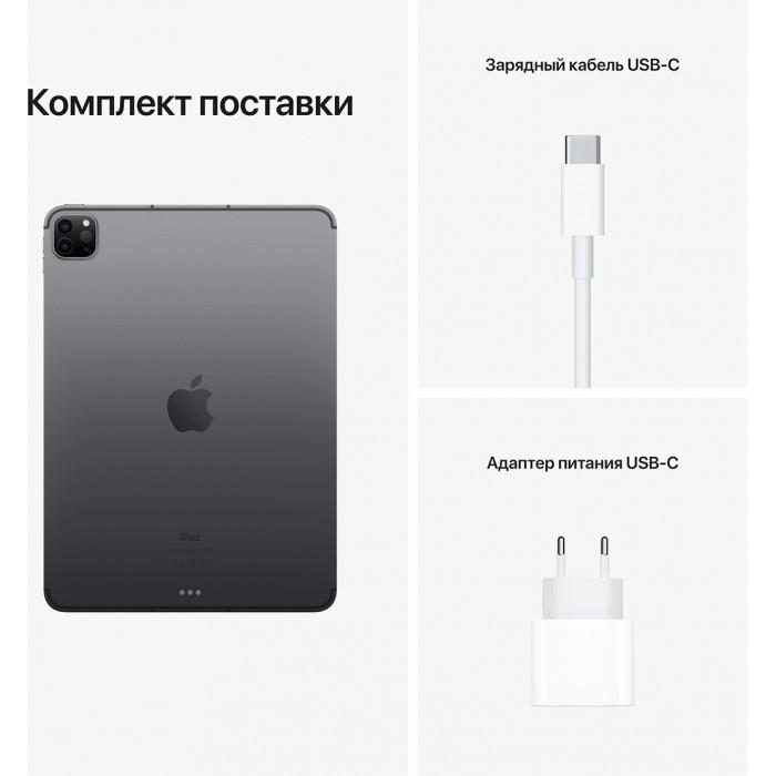 iPad Pro (2021) 11 дюймов Wi-Fi + Cellular 256 ГБ «Серый космос»