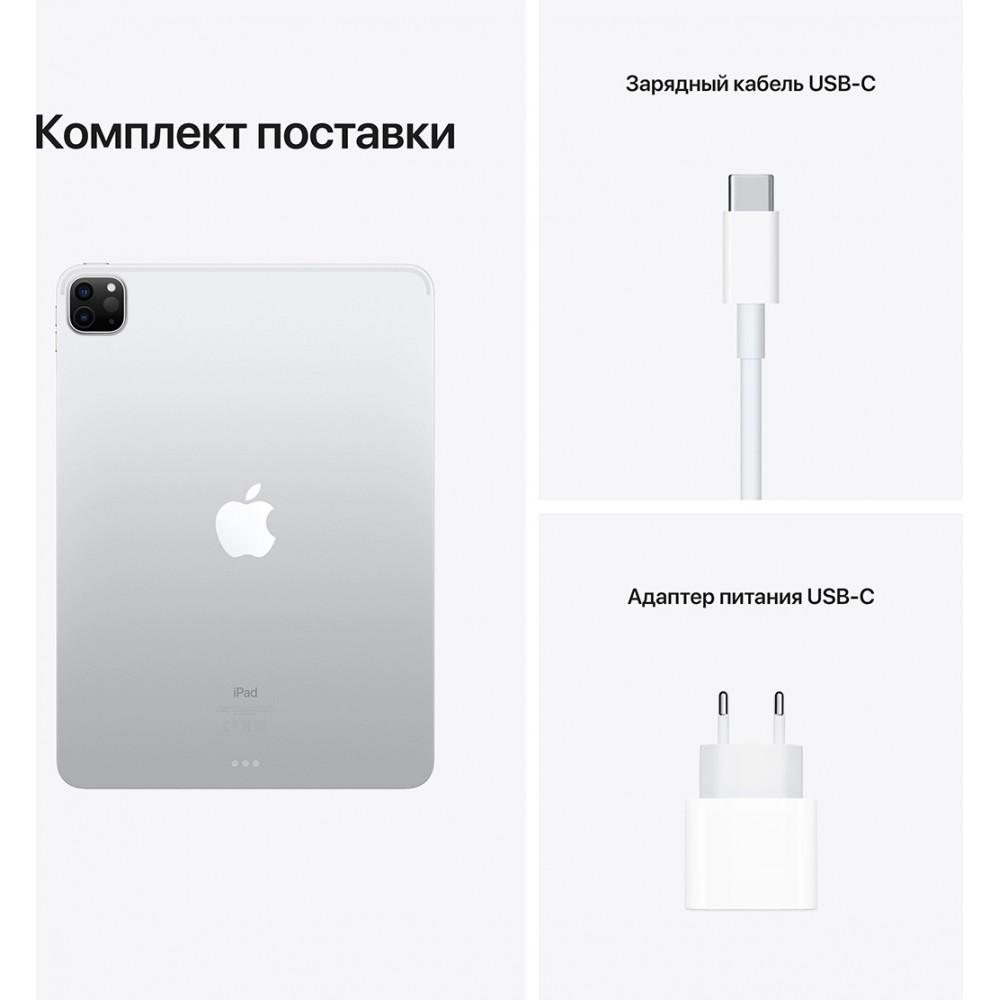 iPad Pro (2021) 11 дюймов Wi-Fi 2 ТБ Серебристый