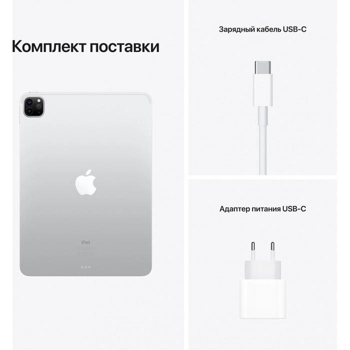 iPad Pro 11 2021 256Gb Wi-Fi, серебристый