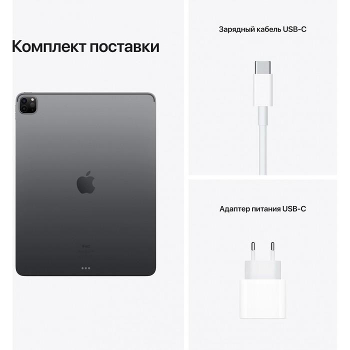 iPad Pro (2021) 12,9 дюйма Wi-Fi 256 ГБ «Серый космос»