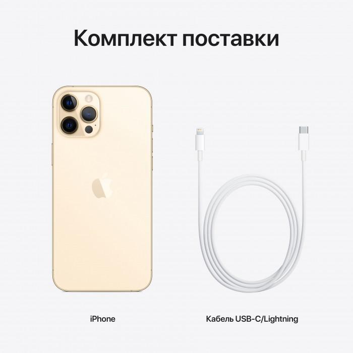 iPhone 12 Pro Max (2 SIM) 128 ГБ золотой