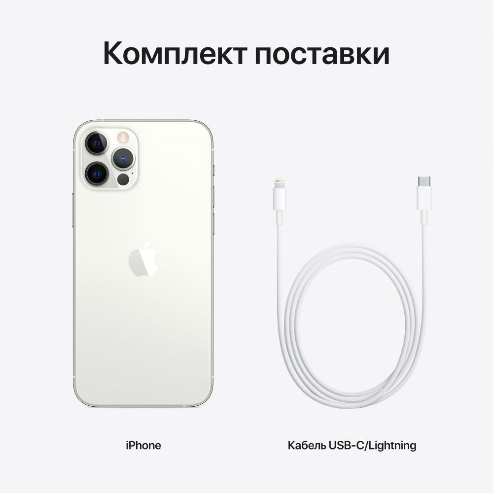 iPhone 12 Pro 512 ГБ серебристый