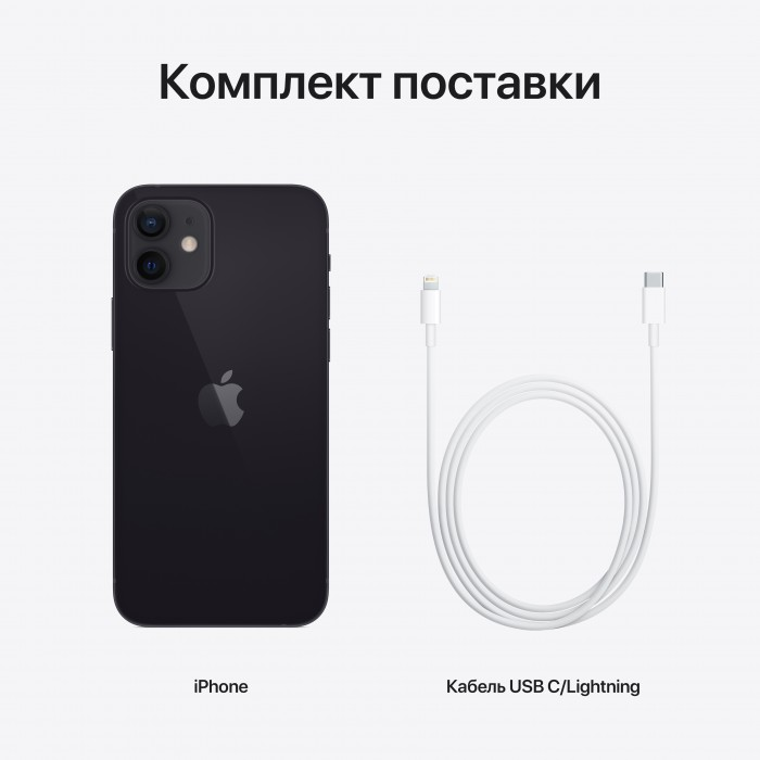 iPhone 12 64 ГБ чёрный