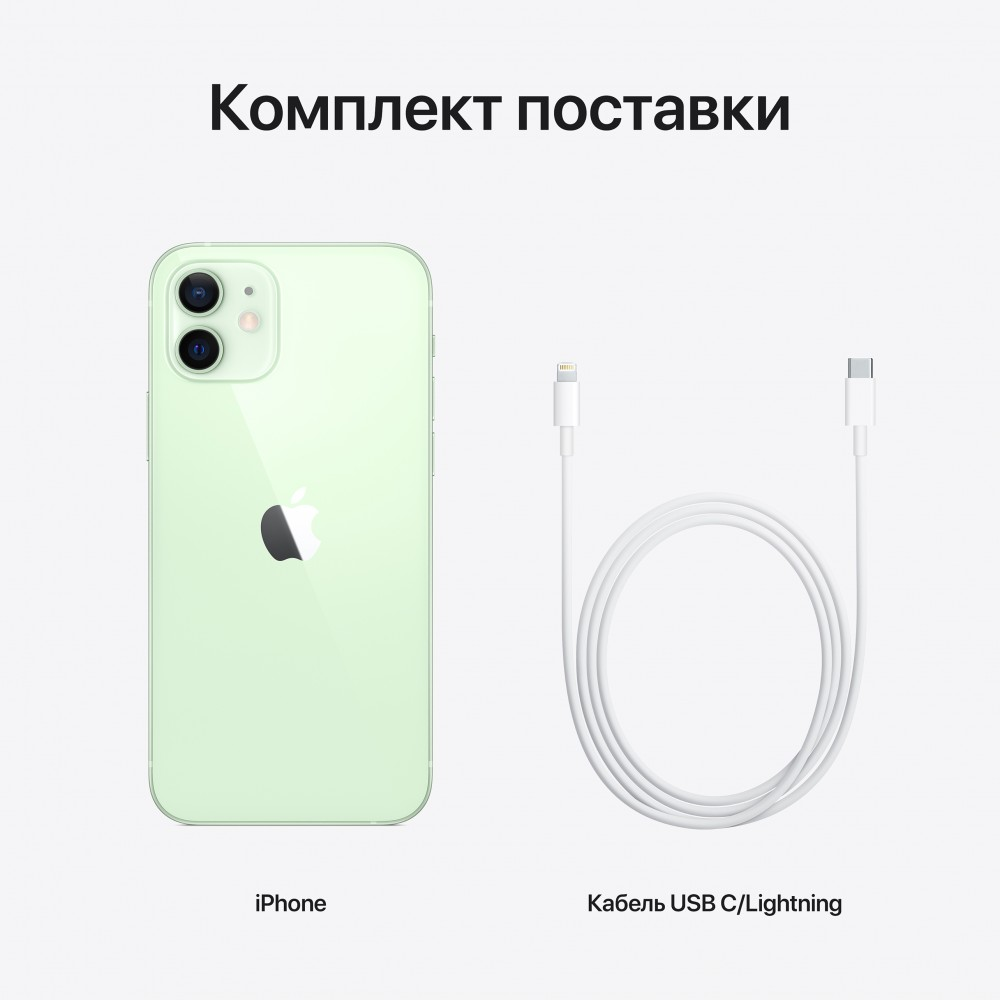 iPhone 12 256GB зелёный