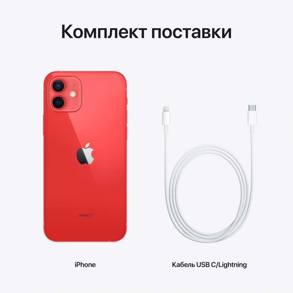 iPhone 12 128 ГБ (PRODUCT)RED