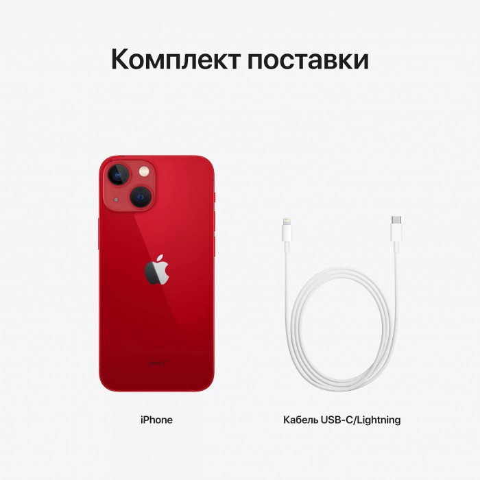 iPhone 13 mini 256 ГБ (PRODUCT)RED