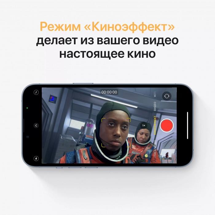 iPhone 13 Pro Max 128 ГБ «небесно-голубой»