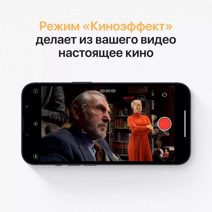 iPhone 13 (Dual SIM) 256 ГБ «Тёмная ночь»