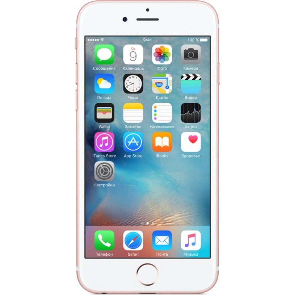 iPhone 6s 32 ГБ «розовое золото»
