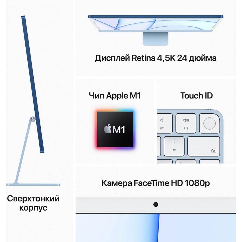 "iMac 24"" 2021, Retina 4.5K, M1, 8-core GPU, 8 ГБ, 512 ГБ SSD, серебристый"