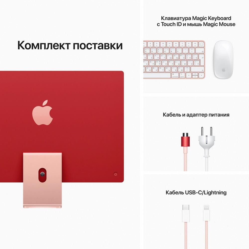 "iMac 24"" 2021, Retina 4.5K, M1, 8-core GPU, 8 ГБ, 512 ГБ SSD, розовый"