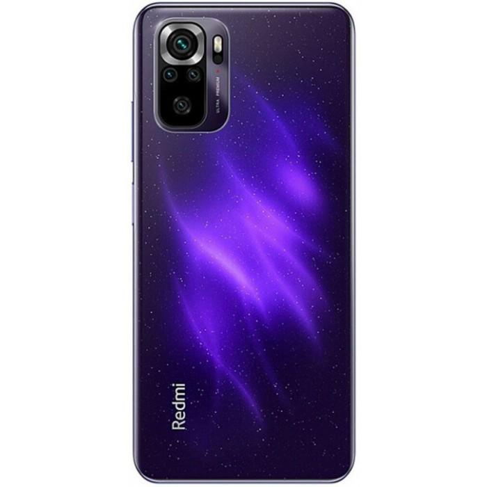 Xiaomi Redmi Note 10S 6/128GB (NFC) Пурпурная звезда